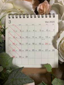 2020,3月カレンダー